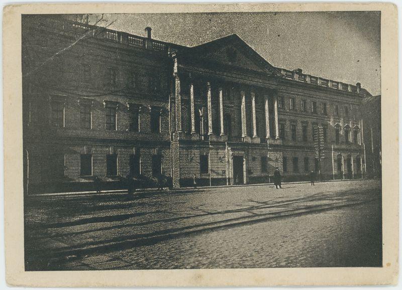 Kalisz, Sąd Okręgowy