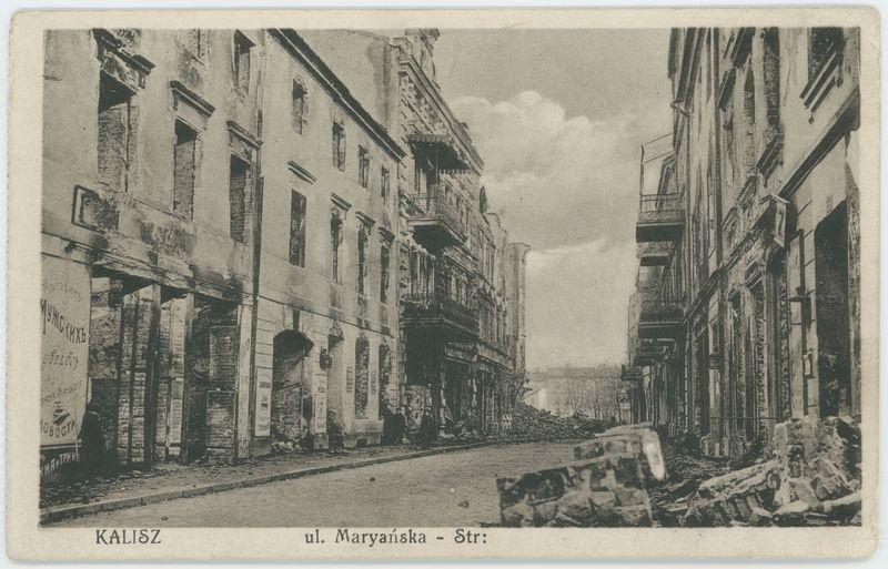 Ulica Maryańska, Kalisz